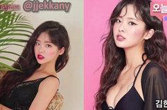 오늘의미녀-팔색조의 매력을 지닌 모델 김현제양