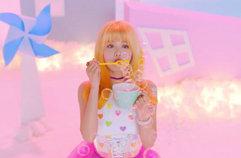NATURE (네이처) - 꿈꿨어 (Dream About U) MV