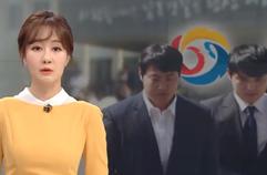프로야구 박동원·조상우 무혐의…