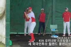 '허구연 위원도 엄지척' KIA 윌랜드, 팔색조 매력 '뿜뿜'
