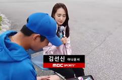 [엠스플 in 캠프] 삼성 구자욱 돌잡이 '선수들 중 최 초 선 택' 과연?