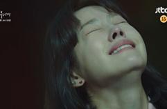 [1~2회 하이라이트] 늙어버린 한지민 x 위기에 빠진 남주혁..! <눈이 부시게>