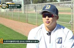 [KBO 리그] 'MLB 스카우트 관심' 나성범