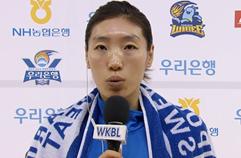 [우리은행 : OK저축은행] MVP 임영희 인터뷰