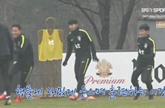 [국가대표]비가 와도 멈추지 않은 대표팀 훈련!