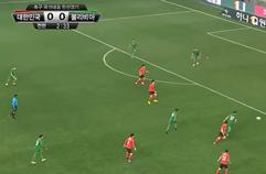 한국 1:0 볼리비아 하이라이트