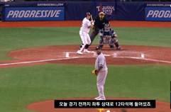 '오늘은 멀티히트' 최지만, 4타수 2안타 1타점 경기 H/L