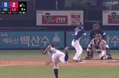 '꽉 잡아라' 더욱더 달아나는 김태진-이우성의 연속 적시타