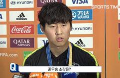 [국가대표] '골든볼' 수상한 이강인
