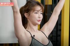 '숄더프레스'_#류세비#김시아_[BerryTV,GTV,UHDDreamTV,생활체육TV]