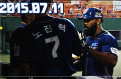 7월 11일 NC, KBO 역대 한 이닝 최다 5연속 2루타 기록을 달성하다