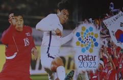 남북축구, 평양 대신 '또 제 3국에서 열리나?'