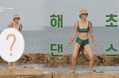 초록 수영복에 해초를 더한 이효리, 넘사벽 패피☆ (해초댄스)