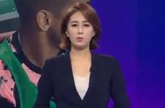 '노쇼 논란' 호날두, 성폭행 주장 女에 합의금 지불 인정