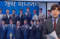 '개봉박두' 프로농구