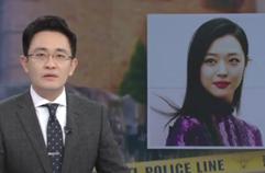 """가수 겸 배우 설리 숨진 채 발견…""""극단적 선택 추정"""""""