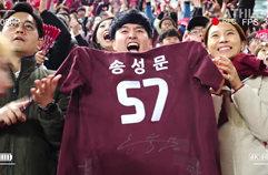 승리의 문도 열고 편집자 집 문도 열어준 송성문의 역전 결승타!!!