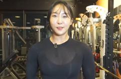 IFBB PRO 안다정이 알려주는 라운드숄더 교정 스트레칭 1탄