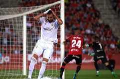 마요르카 1:0 레알 마드리드 하이라이트