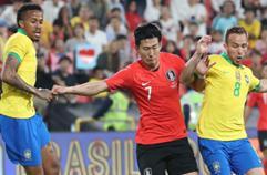 브라질 3:0 한국 하이라이트