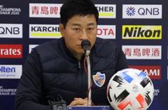 [공식 기자회견] AFC 챔피언스리그 2020 F조 1차전 vs FC도쿄