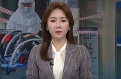 K리그 개막 무기한 연기…스포츠계 '코로나19 비상'