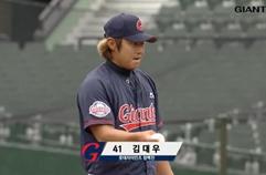 김대우, 강속구 뿌리며 이닝 정리 / 4회말