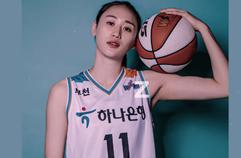 포지션 바꾸고 떡상한 여자 프로 농구 선수 [농구인생 People 강이슬]