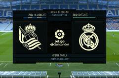 레알 소시에다드 1:2 레알 마드리드 CF 하이라이트