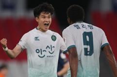 [하나원큐 K리그2] 7R 서울E vs 안산 하이라이트 | Seoul E vs Ansan Highlights (20.06.22)