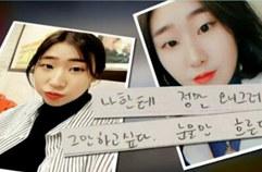 철인3종협회 '가해자' 3명 공정위 출석 요구