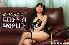 박민정 맥심 10월호 화보촬영 비하인드 영상!!
