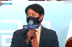 "KBL 컵대회가 온다 ""재미있는 농구하겠습니다!"" / KBS뉴스(News)"