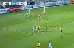 [하나원큐 K리그2] 21R 전남 vs 제주 하이라이트   Jeonnam vs Jeju Highlights (20.09.28)