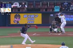 [11월 17일] 두산 vs NC 한국시리즈 1차전 경기 하이라이트 | 프로 야구 2020 NC Dinos vs Doosan Bears Highlights