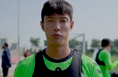 [인터뷰] 홍정호,