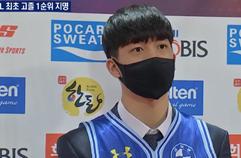 차민석 형들 제치고 삼성행 '최초 KBL 고졸 1순위'[MBN 종합뉴스]