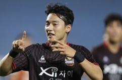 [2020 AFC 챔피언스리그] 서울 VS 치앙라이 하이라이트