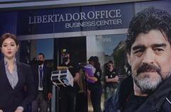 아르헨 수사당국, 마라도나 주치의 '과실치사' 혐의 조사