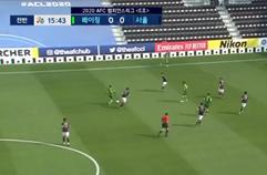 베이징 궈안 3:1 FC 서울 하이라이트