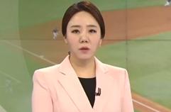 '전력 누수 제로' NC, 올해도 '집행검' 세리머니!