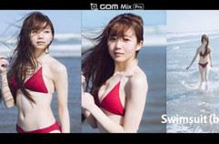 오타니 에미리(大谷映美里, Otani Emiri) Collection of photos of underwear, lingerie, swimsuit (bikini).