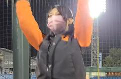 한화이글스 김유나 치어리더 내고향충청도 201022