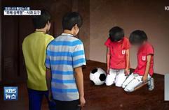 축구 스타의 '후배 성폭행' 폭로…기성용 측은 '사실 무근'