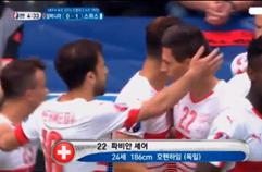 알바니아 0:1 스위스 전반 하이라이트